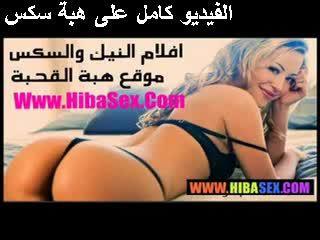 Tunis kön kön porno arabe porr video-