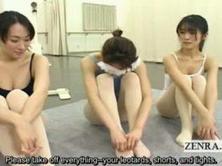 japānas, striptīzs, pornogrāfija