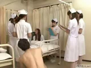 停止 该 时间 到 fondle 日本语 nurses!
