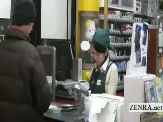 Subtitled Public Japanese Supermarket ...