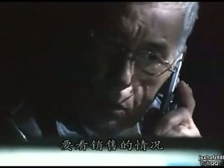 japonês, filme, bdsm