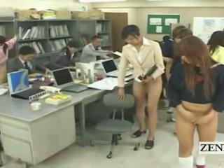 طالب, اليابانية, مجموعة الجنس