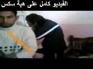 Jovem iraqi vídeo