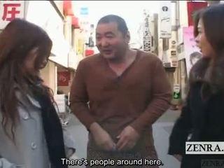 Subtitled julkinen japanilainen äärimmäisissä crossdressing femdom