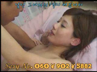 Korejieši azz jāšanās