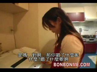 kuzhinë, aziatik
