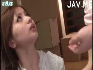 اليابانية