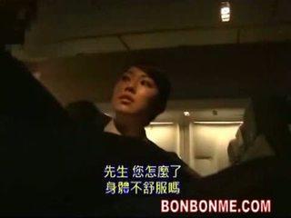 japonec, výstřik, stewardess