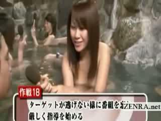 Срамежлив нудисти японки ученичка на открито къпане интервю