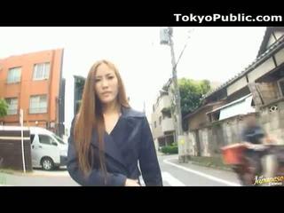 現實, 日本, 公