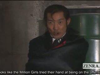 japānas, fetišs, amatieris