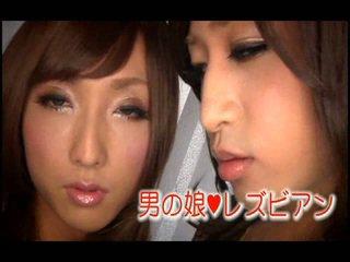 Japanesse crossdressers וידאו