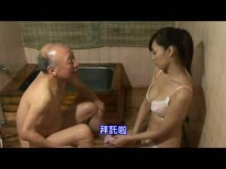 heiß japanisch echt, einnahme, qualität krankenschwester nenn