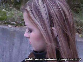 公共性, 反向女牛仔, 公园, 角度