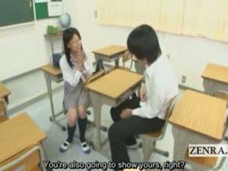 japanese, cfnm, uniform, fetish