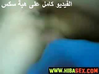 секс, арабски, съпруга