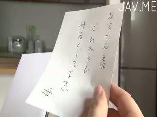 японський, немовля, анальний