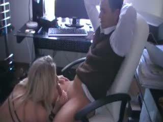 see office film, hq amateur vid
