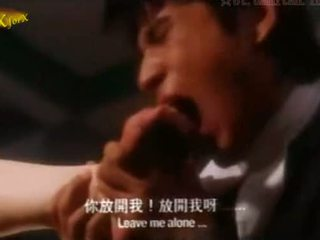 MR.X SERIES=Raped.By.An.A 5(chinese)VISIT ...