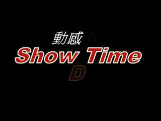 nieuw dans film, taiwan