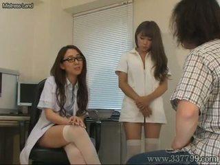 японски, cfnm, медицинска сестра