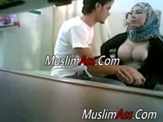 berkedip, amatir, muslim