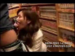 Sex in a bookstore