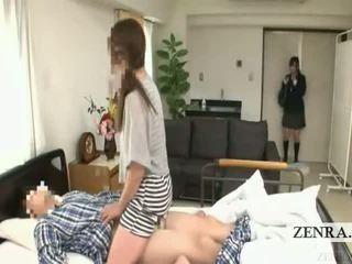 Subtitled Japanese Schoolgirl Hospital...