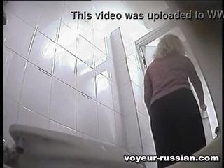 voyeur, pissing, piss