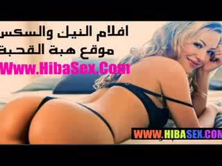Pagsubo ng titi tunisian beyb video