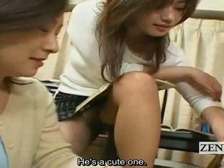 Subtitles japonija milfs cougars cfnm harem