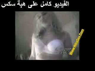 Iraq sexo porno egypte