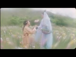 Ancient Chinese Lesbo, Free Chinese Mobile Tube Porn Video