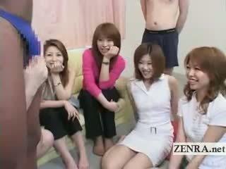 ญี่ปุ่น, กลุ่มเพศ, cfnm