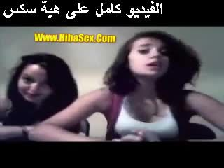 kön, anal, arab